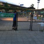 夜のワンコ祭り!『新横浜公園ドッグラン』でストレス発散