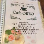 都筑区 ドッグカフェ『Cafe OREO』