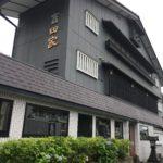 蕎麦処『吉田屋』港北IC店