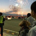 第一回『新横浜花火大会』