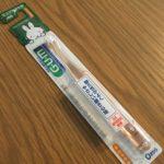 苦手な歯磨き…