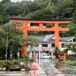 『箱根 夏旅行』①