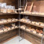 新しいパン屋さん♪