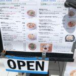 『Cafe湘南テラス』