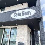 平塚市『Cafe Remy』